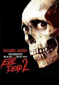 Evil Dead 2 - (Region 1 Import DVD)