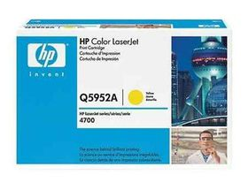 HP No. 643A Yellow Print Cartridge