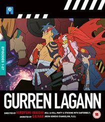 Gurren Lagann: Complete Collection (Import Blu-ray)