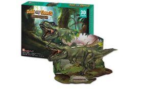 Cubic Fun Tyrannosaurus Rex - 36 Piece