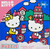 Hello Kitty - Basic Puzzle - 100 Pieces