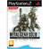Metal Gear Solid 2: Substance (2 Discs) (PS2) *END OF LINE