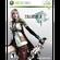 Final Fantasy XIII: Classics (Xbox 360)