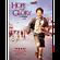 Hope And Glory (John Boorman) - (Import DVD)