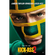 Kick Ass 2 (DVD)