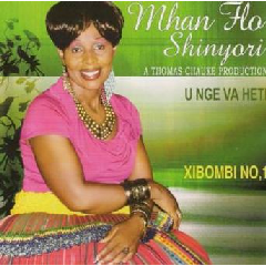Shinyori Mhan Flo - Xibombi No. 1 (CD)