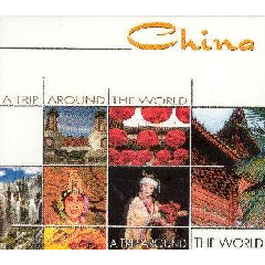 A Trip Around The World - China - Various Artists (CD)