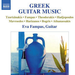 Greek Guitar Classics - Various Artists (CD)