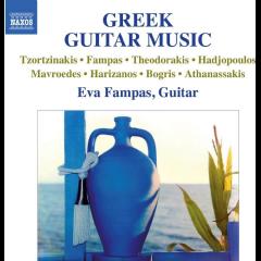Greek Guitar Classics - Various Artists (CD)