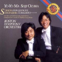 Strauss:Don Quixote Op 35/Schoenberg - (Import CD)