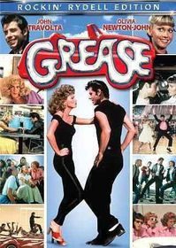 Grease:Rockin Rydell Edition - (Region 1 Import DVD)