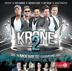 Various Artists - Krone 2 Live (DVD)