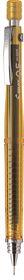 Pilot H-325 Technical 0.5mm Pencil - Yellow Barrel