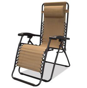 Meerkat Gravity Chair Khaki - Khaki