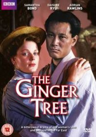Ginger Tree (DVD)