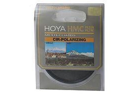 Hoya HMC Filter Circular Polariser 77mm