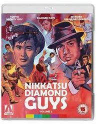 Nikkatsu Diamond Guys Vol.2 (Blu-ray)