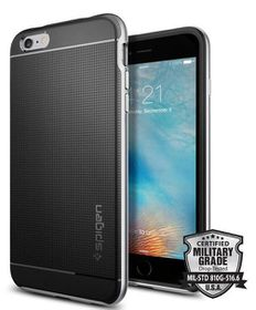 SPIGEN Neo Hybrid Case for iPhone 6s Plus - Silver