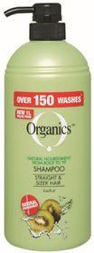 Organics Straight & Sleek Shampoo 1L