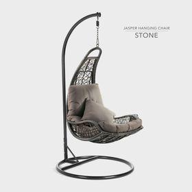 Cielo - Jasper Hanging Chair - Brown