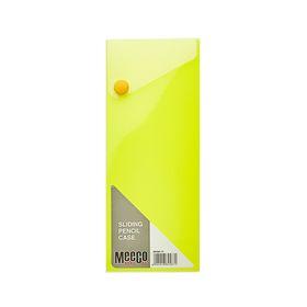 Meeco Sliding Pencil Case - Yellow