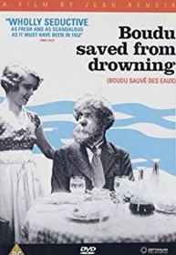 Bondu Saved From Drowning (DVD)