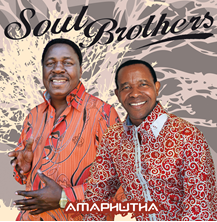 Soul Brothers - Tba (CD)