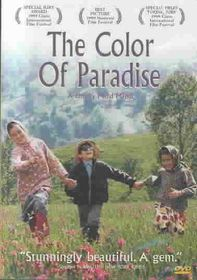 Color of Paradise - (Region 1 Import DVD)