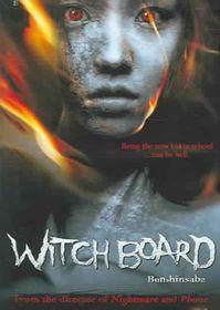Bushinsaba:Witch Board - (Region 1 Import DVD)