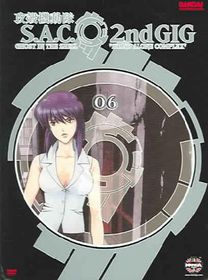 Ghost in the Shell: S.A.C. 2nd Gig: Volume 6: Special Edition - (Region 1 Import DVD)