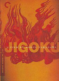 Jigoku - (Region 1 Import DVD)