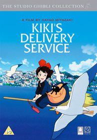 Kiki's Delivery Service S.E. - (Import DVD)