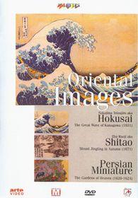 Oriental Images - (Import DVD)