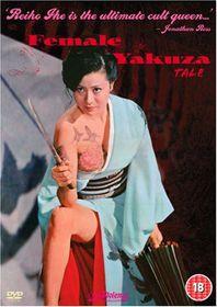 Female Yakuza Tale - (Import DVD)