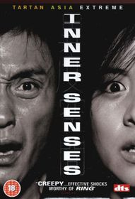 Inner Senses - (Import DVD)