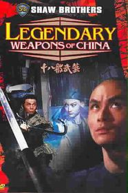 Legendary Weapons of China/Shaw Bros - (Region 1 Import DVD)