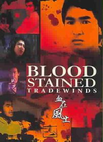 Blood Stained Tradewind - (Region 1 Import DVD)