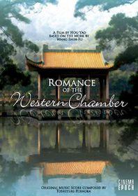 Romance of the Western Chamber - (Region 1 Import DVD)