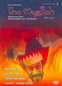 Megillah 83 - (Region 1 Import DVD)