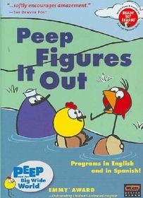 Peep Figures It out - (Region 1 Import DVD)