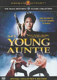 My Young Auntie - (Region 1 Import DVD)