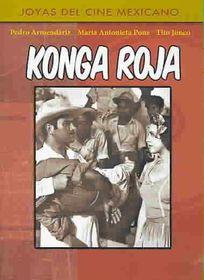 Konga Roja - (Region 1 Import DVD)