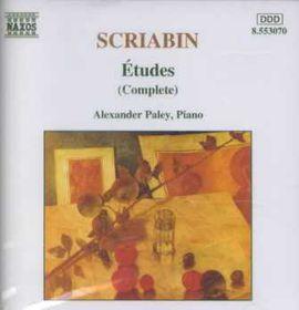 Alexander Paley - Etudes - Complete (CD)