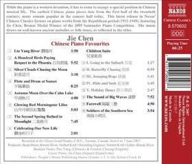 Chen: Chinese Piano Favourites - Chinese Piano Favs (CD)