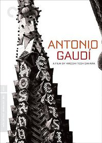 Antonio Gaudi - (Region 1 Import DVD)