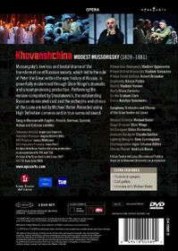 Mussorgsky / Ognovenko / Galouzine / Brubaker - Khovanshchina (2pc) (DVD)