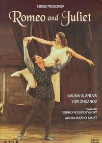 Romeo and Juliet (Ballet) - (Region 1 Import DVD)
