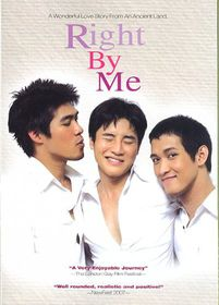 Right by Me - (Region 1 Import DVD)