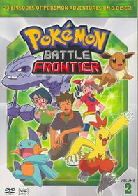Pokemon Vol 2:Battle Frontier - (Region 1 Import DVD)
