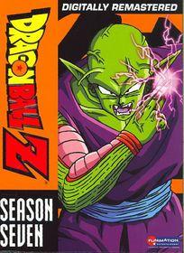 Dragon Ball Z: Season Seven (Great Saiyaman & World Tournament Sagas)